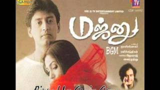 Love Theme - Gulmohar Malare BGM | Movie: Majnu | Music: Harris Jayaraj (First on Net)