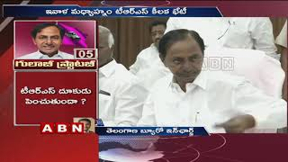CM KCR To Hold Key Meeting With TRS Leaders Today