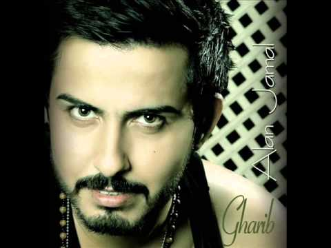 Alan Jamal  2013 La Dure Balat video