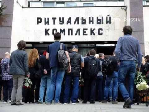 Прощание с Батырханом ШУКЕНОВЫМ  в Москве