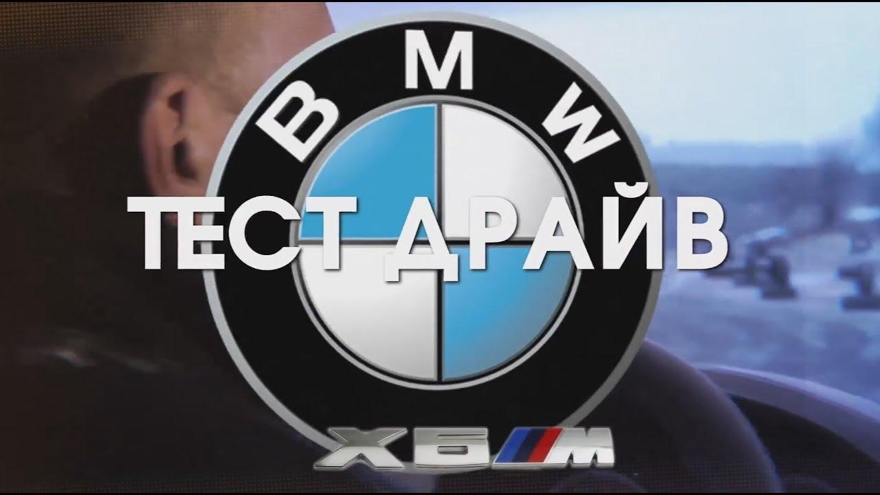 BMW X6. Time Attack в Макеевке.