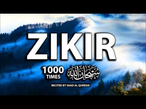 Subhan Allah 1000x Times ( ZIKIR - DHIKR )