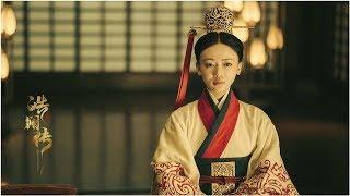 "Beyond Yanxi: 5 Reasons To Watch ""The Legend Of Hao Lan"""