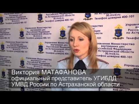 В Астраханской области в ДТП погибли 6 человек