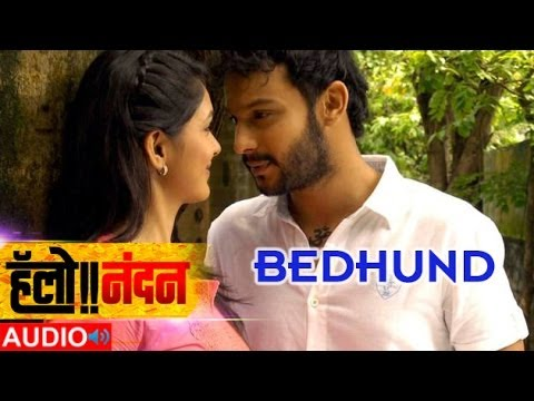 Hello Nandan - Bedhund Romantic Full Song (Audio) | dinath Kothare...