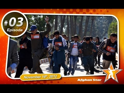 Afghan Star Season 8 - Episode.3 /  Jalalabad auditions