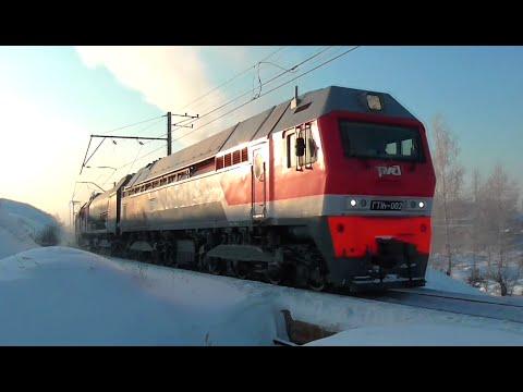 Газотурбовоз ГТ1h-002 и тепловоз 2ТЭ116-1388 с грузовым поездом / Gas turbine locomotive GT1h-002