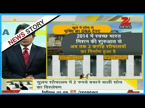 DNA: Why are people in MP village given passes to use public toilets?