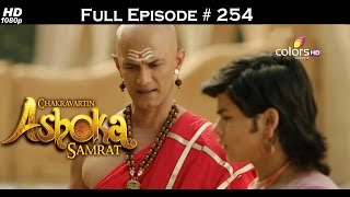 Chakravartin Ashoka Samrat - 15th January 2016 - चक्रवतीन अशोक सम्राट - Full Episode(HD)