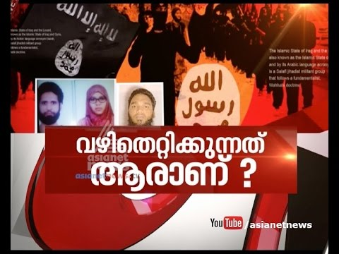 Misleading on missing Keralites suspected have joined the ISIS   News Hour Debate 11 July 2016