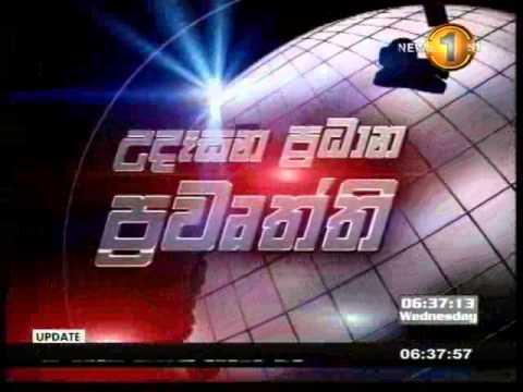 Sirasa Breakfast news 1.05.2013 6.30 am