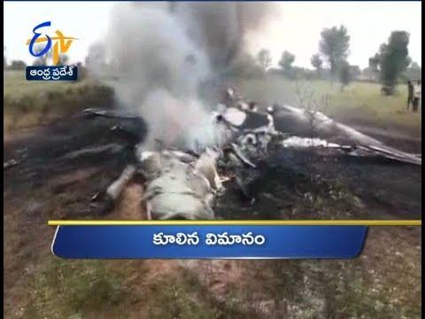 Andhra Pradesh | 4th September 2018 | Ghantaravam 11 AM News Headlines