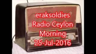 Radio Ceylon 25-07-2016~Monday Morning~02 Purani Filmon Ka Sangeet