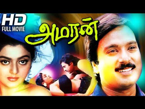 Tamil Full Movie New Releases   Amaran   Karthik,Bhanu Priya 2015 Upload