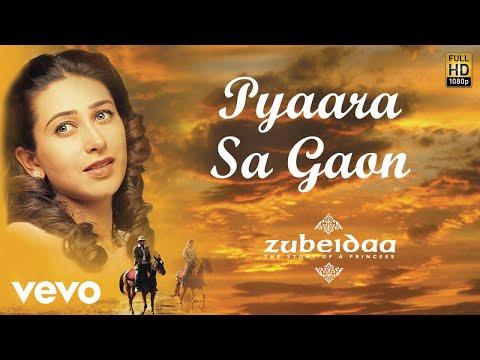 Pyaara Sa Gaon - Zubeidaa | A.R. Rahman | Lata Mangeshkar