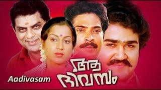 Aadivasam Malayalam Full Movie 1979 | Malayalam Full Movies | Jayan, Jagathy Sreekumar, Jose Prakash
