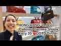 HONG KONG VLOG 46 | Preloved Hermes Shops Kelly 20 OOTD Yakitori Dinner