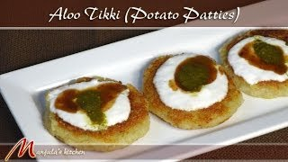 Aloo Tikki - Potato Patties Recipe by Manjula
