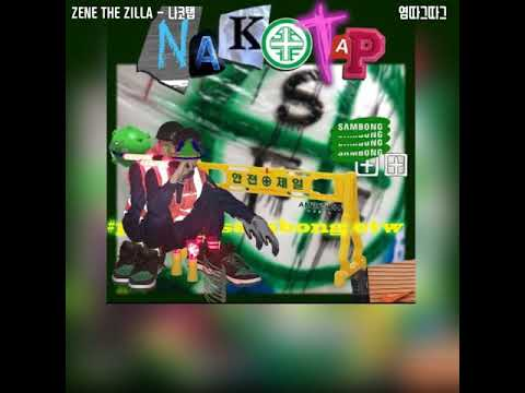 [Lyrics] ZENE THE ZILLA - 나코탭