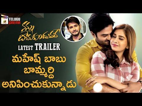 Nannu Dochukunduvate LATEST TRAILER | Sudheer Babu | Nabha Natesh | 2018 Latest Telugu Trailers