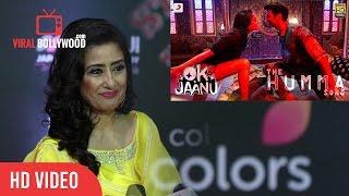 download lagu Original Humma Humma Actress Manisha Koirala Reaction On New gratis