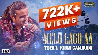 Melo Lago Aa | Tufail  Khan Sanjrani | New Sindhi Song 2019