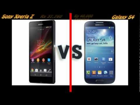 Samsung Galaxy S4 Compare With Sony Xperia Z Review In Hindi