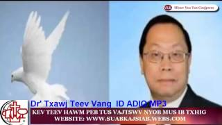 Hloov Yus Tus Coojpwm I Ntawm Lub Neej Ntseeg Tswv Yexus New Song 2017 - 2018
