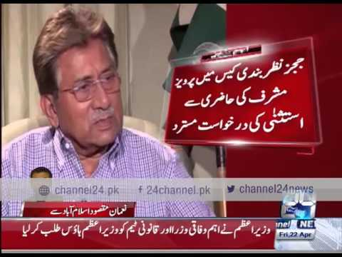24 Breaking: Request denied of Pervez Musharraf against  judges' detention case