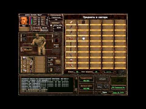 Прохождение игры jagged alliance 2: агония власти часть 36