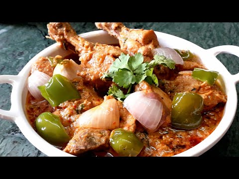 KADAI CHICKEN RECIPE | RESTAURANT STYLE KADAI CHICKEN AT HOME by *VAJIHA'S KITCHEN*
