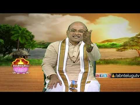 Garikapati Narasimha Rao About  Kashi ( Varanasi ) | Nava Jeevana Vedam | ABN Telugu