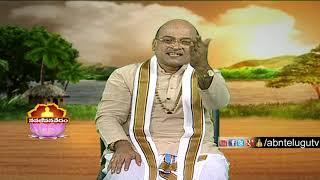 Garikapati Narasimha Rao About  Kashi ( Varanasi ) | Nava Jeevana Vedam