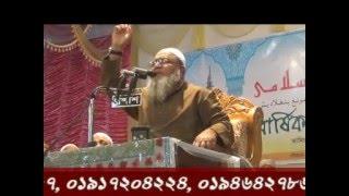 Download Qaomi Madrasah By Sheikhul Hadith Allama Jonaied Babunogori 3Gp Mp4