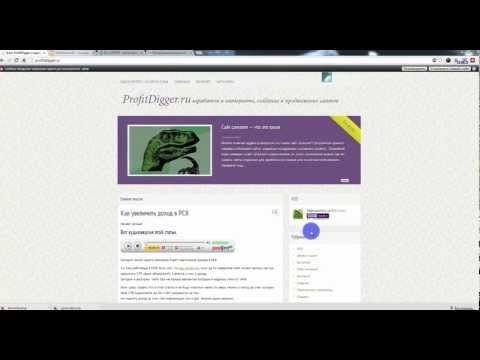 Как подобрать и зарегистрировать домен