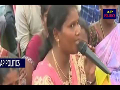 YS Jagan Padayatra Dalit Women gave shock to Jagan face to face AP Politics