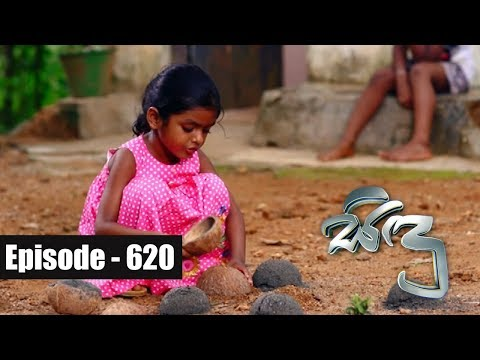 Sidu | Episode 620 21st December 2018