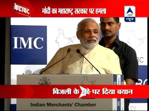 Modi slams Maharashtra government