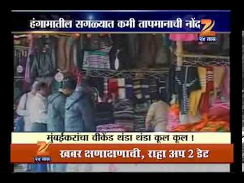Mumbai Thanda Thanda Cool Cool video
