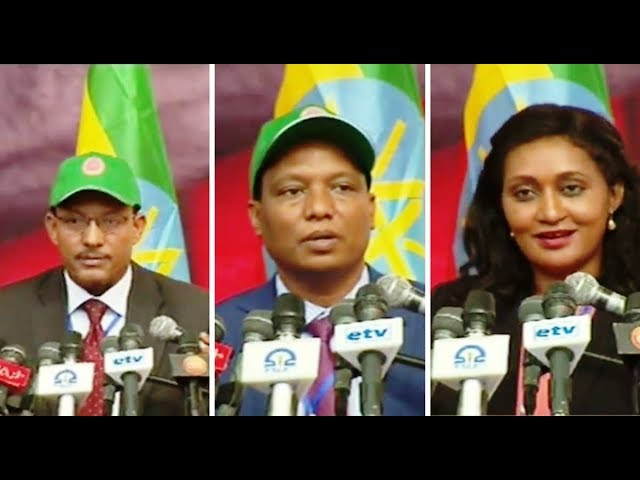 Fana Television Latest News | 13th TPLF Congress