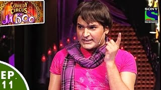 download lagu Comedy Circus Ka Jadoo - Episode 11 - The gratis