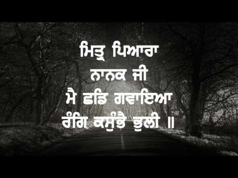 Mittar Pyara Nanak Ji    Bhai Tejinderpal Singh Jee (Doola Veerjee)
