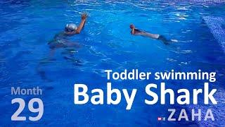 [ZAHA] 29m toddler baby shark swimming