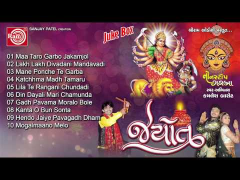 Navratri Nonstop Raas Garba|Jyot Part-2|Kamlesh Barot