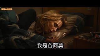 #628【谷阿莫】5分鐘看完2017想死都死不了的電影《忌日快樂 Happy Death Day》