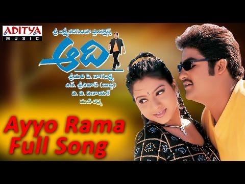 Ayyo Rama Full Song ll Aadi Movie ll Jr.Ntr, Keerthi Chawla