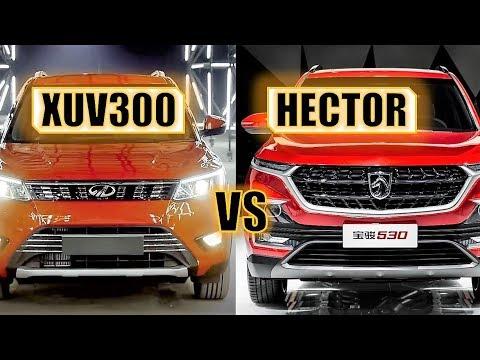 MAHINDRA XUV300 VS MG HECTOR - FULL COMPARISON