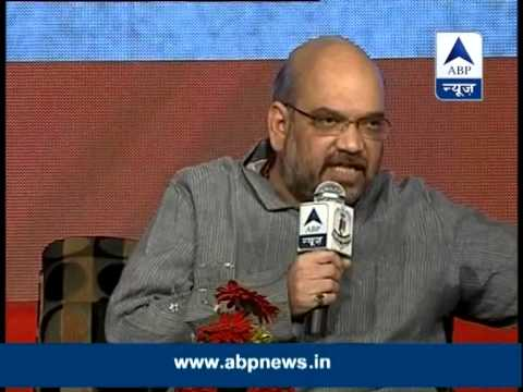 Watch uncut video of GhoshanaPatra with BJP leader Amit Shah