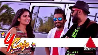 Y Cafe | Anuradha Edirisinghe | Sirasa TV 23rd February 2019