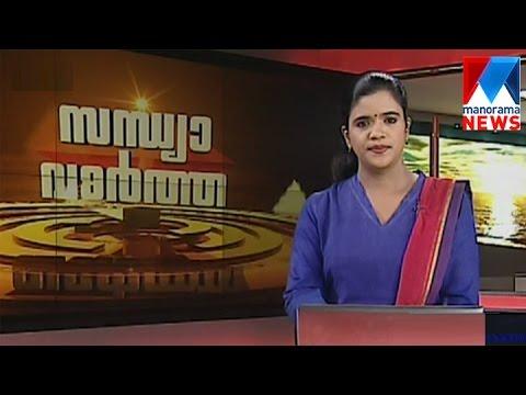 സന്ധ്യാ വാർത്ത   6 P M News   News News Anchor-Shani Prabhakaran november 03,2016   Manorama News